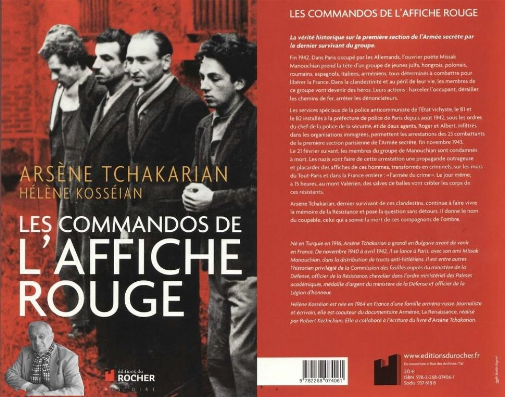 cropped-Livre-Arsene-Tchakarian-Photo.jpg