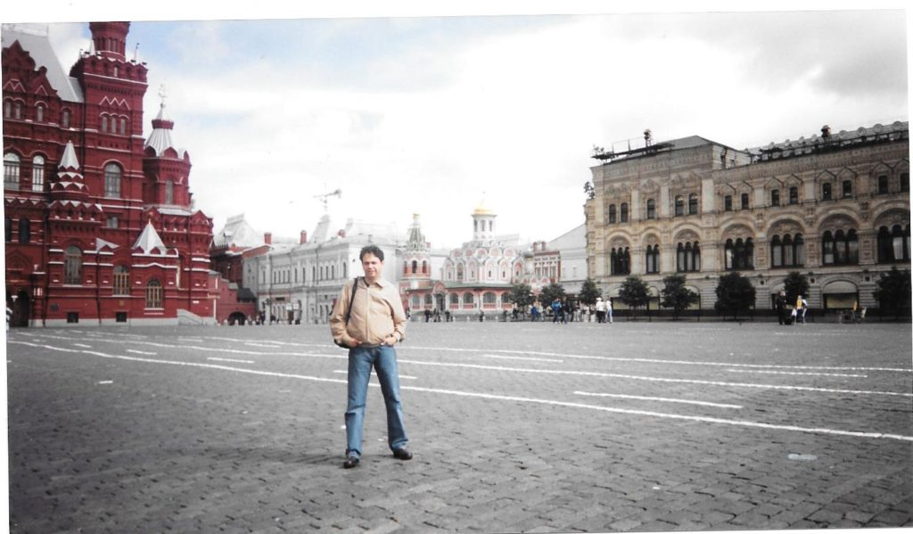 Moscou Frank